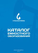 Уплотнения теплообменника Ридан НН 130 Ейск